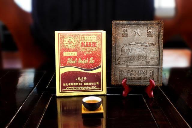 2014火(huo)車(che)頭1000g