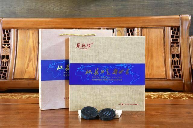 迷你(ni)聚興順270g硬(ying)盒