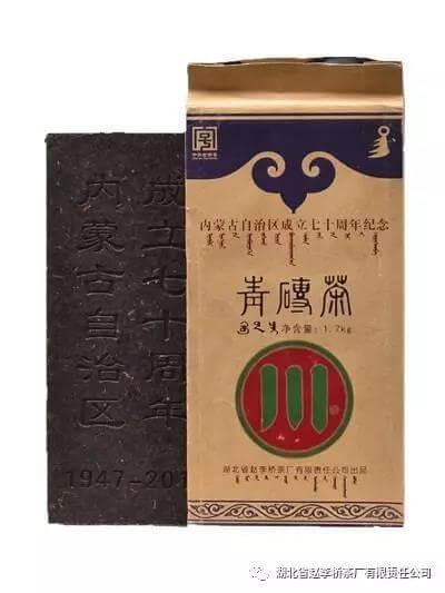 內蒙古自治區成立(li)70周年1700g牛紙