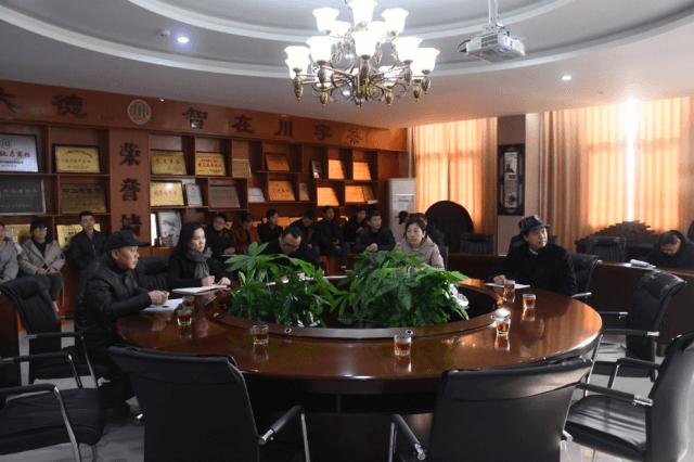 趙李橋茶廠召(zhao)開2019年度中(zhong)層干部(bu)述(shu)職報告會(hui)